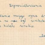 Usprawiedliwienie - 1967r.